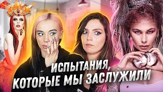 ТРЕШОВЫЕ ИСПЫТАНИЯ В СМПУ/ТМПУ