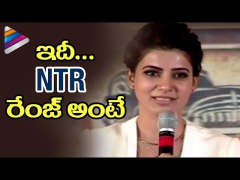 Samantha Gets Emotional about Jr NTR |...