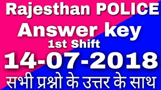 Answer key of morning shift all question of 14th july 2018 Rajasthan police constable exam 2018