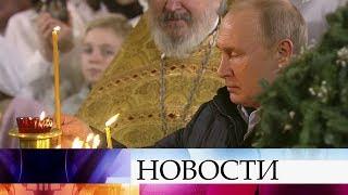 С Рождеством православных и всех жителей нашей страны поздравил Владимир Путин.