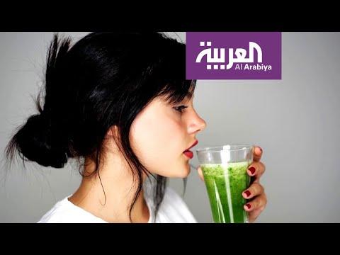 صباح العربية | حمية العصائر.. ما لها وما عليها  - نشر قبل 29 دقيقة