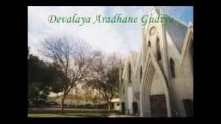 Kannada Gospel Song - Devalaya