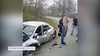 21.05.2018 Нетрезвый водитель и два пассажира пострадали в ДТП на Охотской трассе