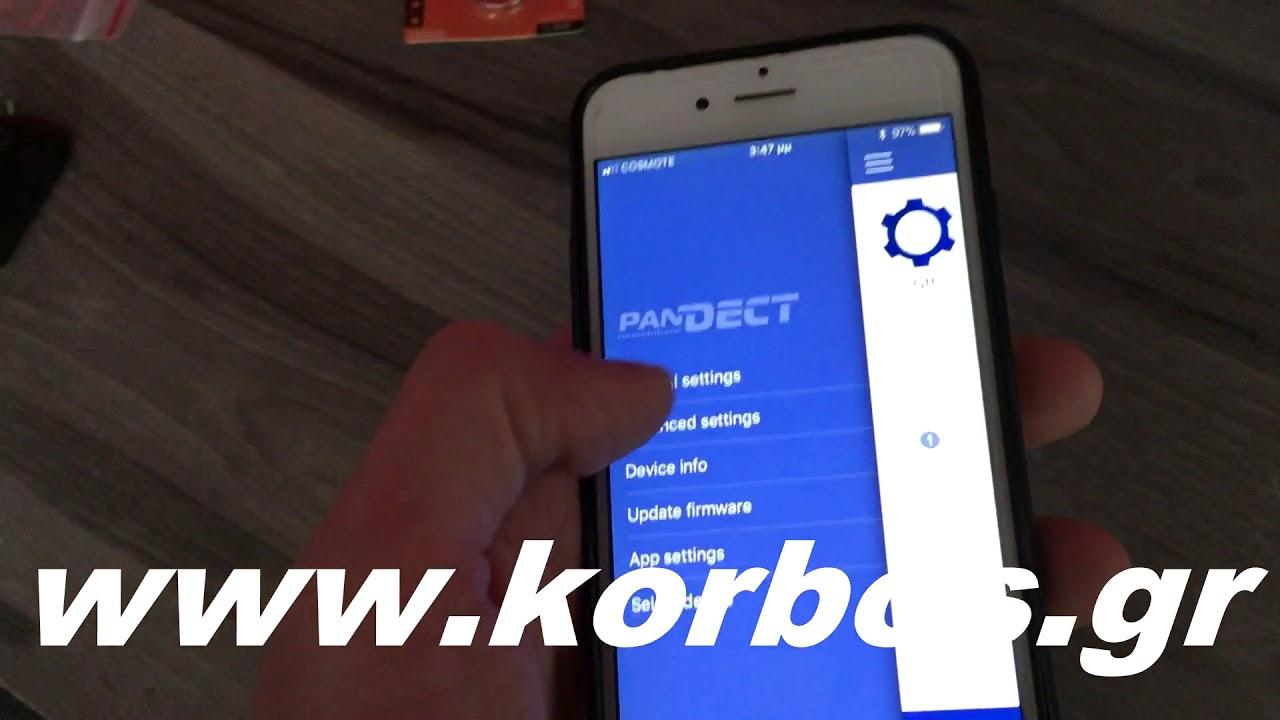 Pandora Immo-Συναγερμός Αυτοκινήτου με Εφαρμογή στο Κινητό www.korbos.gr
