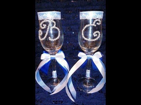 Как украсить шампанское и фужеры на свадьбу своими руками пошагово