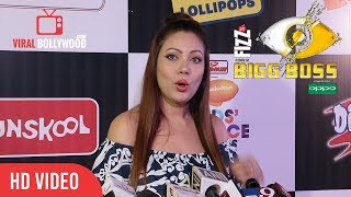 Babita Ji Reaction On Bigg Boss 11 | Munmun Dutta | Taarak Mehta Ka Ooltah Chashmah