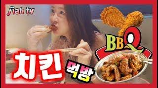매운양념치킨과 후라이드치킨 yangnyeom chick…