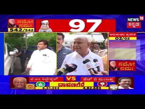 News @ 10 | Kannada Morning News | May 24, 2019