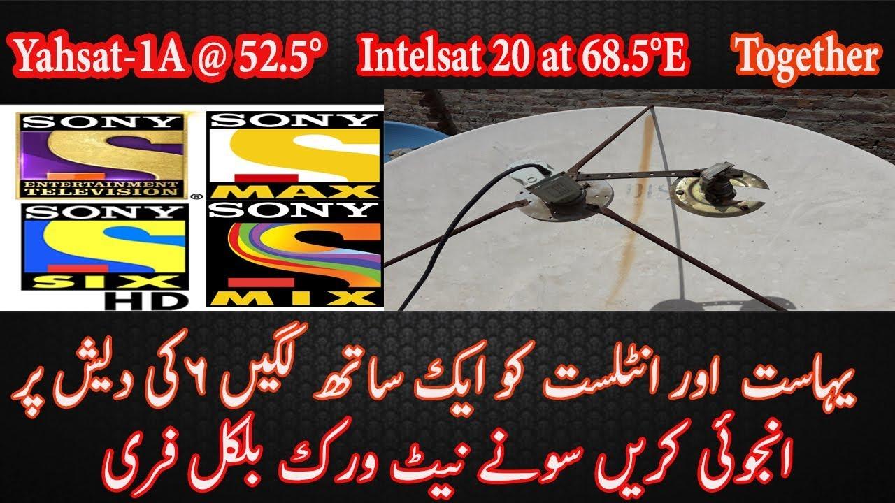 Intelsat 20 at 68 5°E + Yahsat-1A @ 52 5° Dish setting + Sony Network free