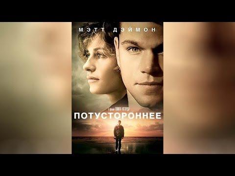 Непрощенный — КиноПоиск -