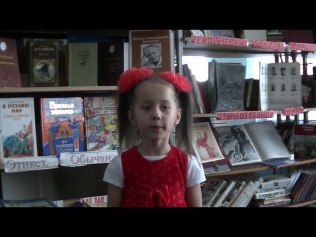 Изображение предпросмотра прочтения – СофияИсина читает произведение «Месячный свет электрический…» В.Я.Брюсова