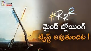RRR Movie Mind Blowing Twist | Jr NTR | Ram Charan | Alia Bhatt | SS Rajamouli | Mango Telugu Cinema