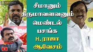 Seeman and Thirumavalavan and crazy people says H Raja - 2DAYCINEMA.COM