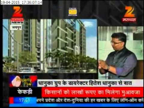 Jaipur Real Estate News on Zee News (Rajasthan)