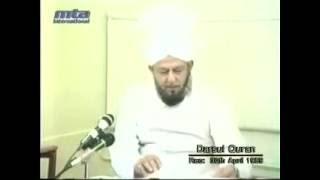 Quranic Discourse. Āl Imran [Family of Imran]: 92 (2), 93