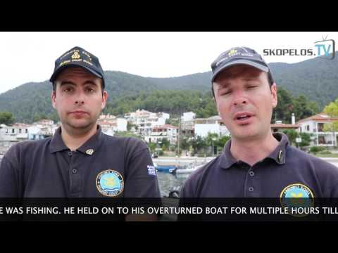 Skopelos : 70 Year Old Fisherman Saved by Hellenic Coast Guard