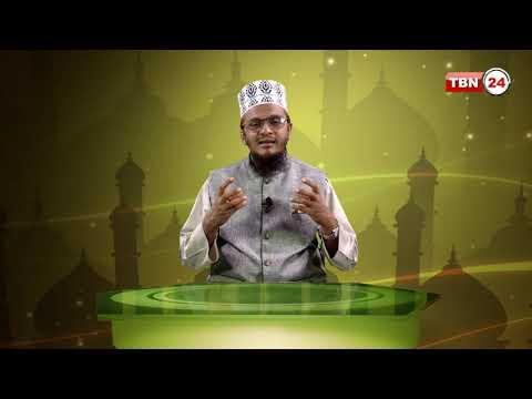 Qurbanir Itishash EP 03   Eid Ul Azha 2020