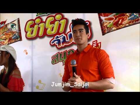 ณเดชน์ คูกิมิยะ@งานยำยำจัมโบ้ สนุก แซบจริ๊ง ณ ตลาดหน้าค่ายจิรประวัติ