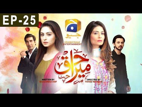 Mera Haq - Episode 25 - Har Pal Geo