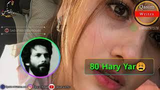 asi-haryyar-muqadran-f0-9f-92-94-f0-9f-98-a5-ton-sada-hall-na-puch-f0-9f-99-85-f0-9f-8f-bb-e2-80-8d-e2-99-82-ef-b8-8f-professional-edited-qasim-writes