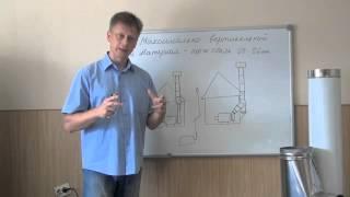 Правильный дымоход для котлов на отработанном масле