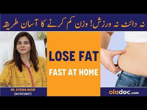 Weight Loss Meal Plan Wazan Kam Karne Tarika Urdu Hindi   Weight Loss Diet Fast   How To Lose Fat