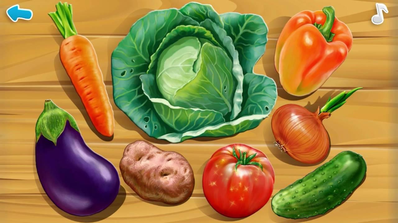 Открытки интернет, картинки для детей 2-3 лет овощи