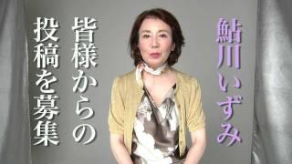 さくらFM78.7MHzで毎週木曜日「伊藤恭と輝く瞳ラジオ 明日に向かって」...