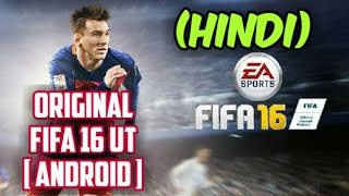 How to download Fifa 16 Ultimate Team by Uc browser