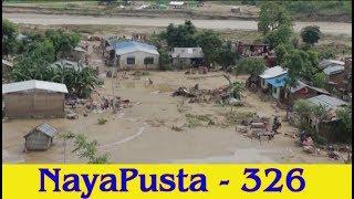 Kids affected by Flood || Celebration of Krishna Janmastami at Bhaktapur || NayaPusta - 326