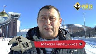 О пресс-конференции Путина : ни вам Курил, ни протекционизма…