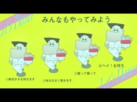 ORANGE RANGE - SUSHI食べたい Feat. ソイソース