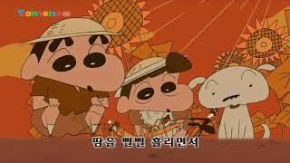 韓国のありの歌