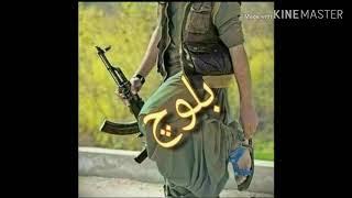 Dilbar Tai Shara cheman door rawa  Full balochi song shah jan Dawoodi Balochi song