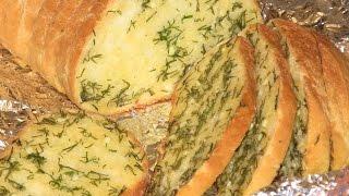 Гренки с чесноком и сыром / Запеченный батон - рецепт