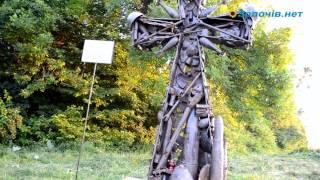 Вандали пошкодили Хрест