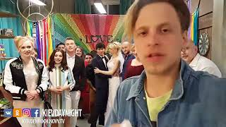 Киев днём и ночью 5 сезон анонс