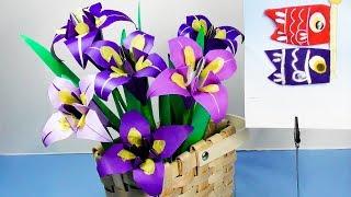折り紙ペーパーフラワー端午の節句アヤメの花作り方~音声で解説