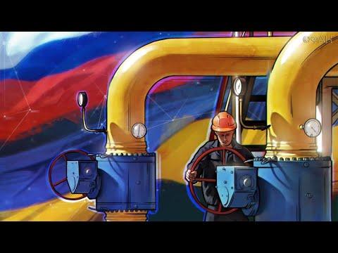 «Газпром» может выплатить «Нафтогазу» долг в $3 млрд