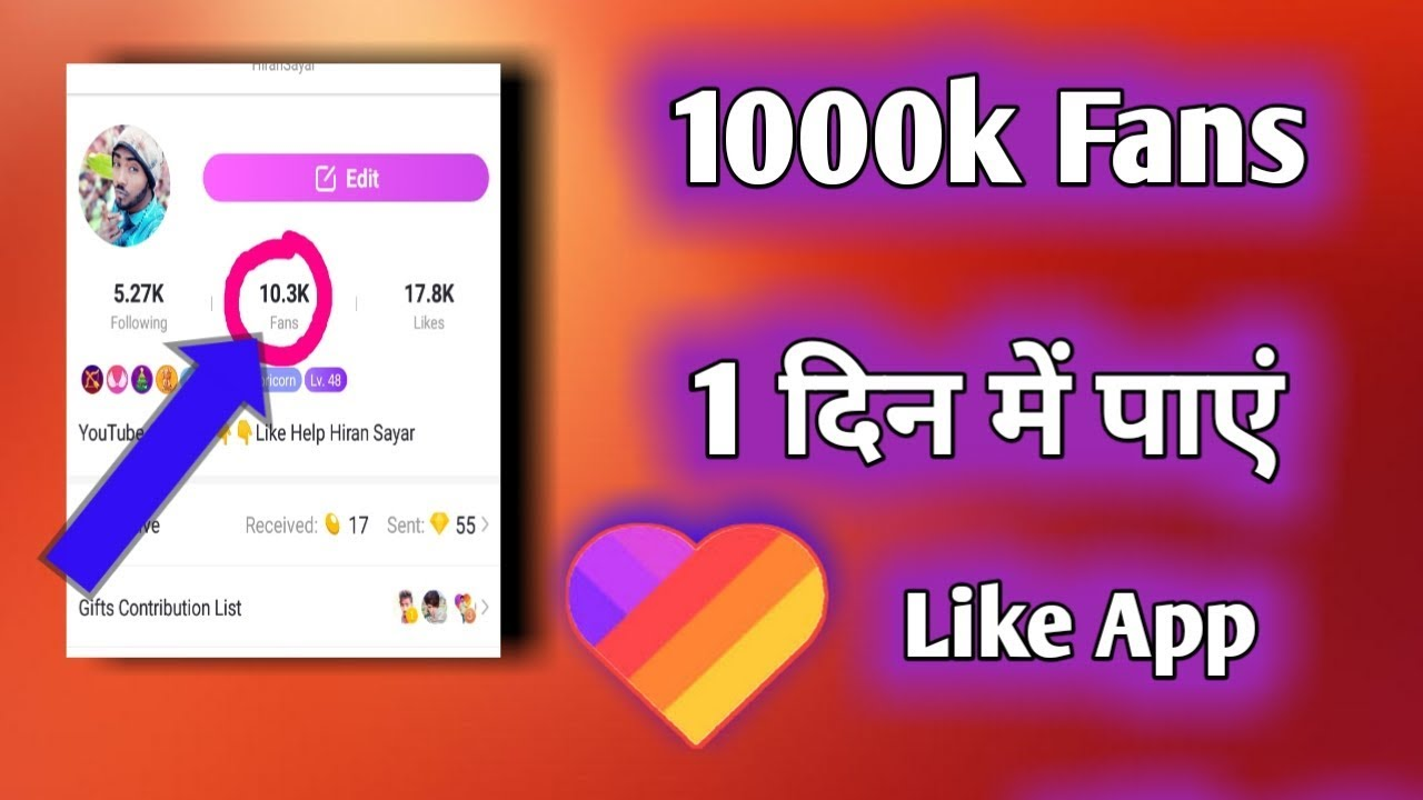Download How to get Fan on Like App   How Like App pi Fans kaise badhaye TRick 2019  Hindi