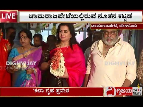 Dr Rajkumar: Kannada Film Artists Association building inaguration | Senior Actor Ambareesh