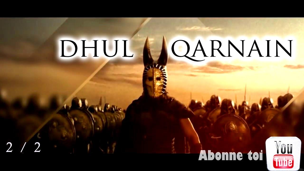 L'histoire de Dhul Qarnain et Gog et Magog (Partie 2) - Islam Sahih