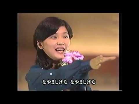 桜田淳子 夏にご用心 Junko Sakurada