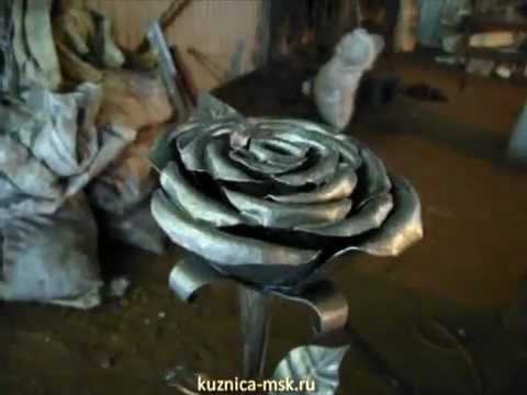 Ковка розы своими руками видео