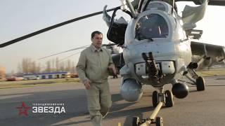«Военная приемка» отправляется в полет на Ми-35М