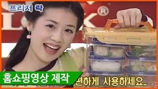 [홈쇼핑영상제작] [에…