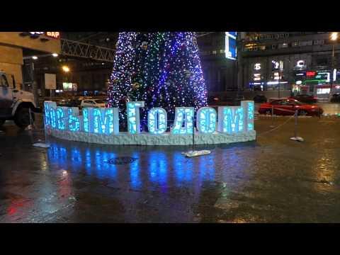 Светодиодная надпись с Новым Годом!