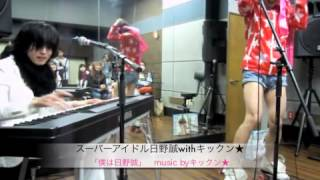 http://ameblo.jp/hinomakoto/ http://ameblo.jp/kicn/ 人気テレビ番組...