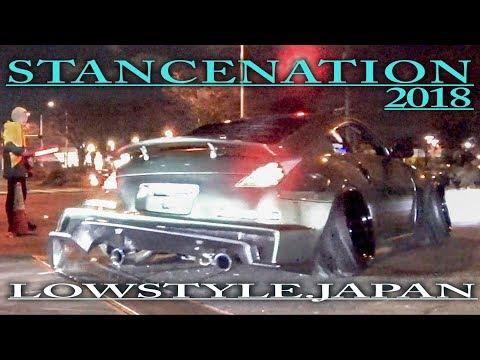 ④ 2018 スタンスネーション – STANCENATION JAPAN【搬出動画】