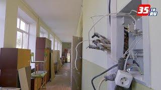 В домах культуры и школах Череповецкого района завершаются ремонты